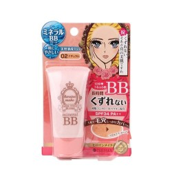 Kiss Me Heroine Make Lasting Mineral BB Cream 02 Natural