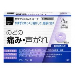 Matsukiyo Troche 24 Tablets