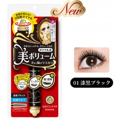 Kiss Me Heroine Make Volume Control Mascara - Black