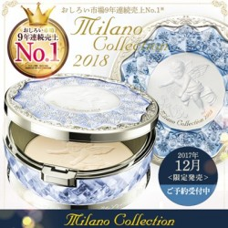 Kanebo Face Up Powder Milano Collection 2018 LIMITED EDITION