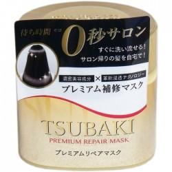 TSUBAKI PREMUM HAIR MASK