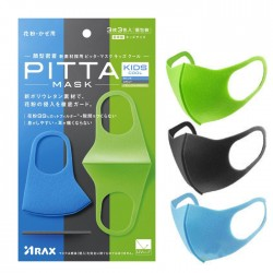 Pitta Face Kids Mask-Sweet Cool-Anti-Pollution