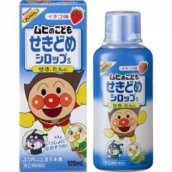 MUHI Anpanman Kids Syrup (biru)