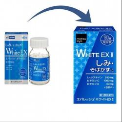MK CUSTOMER White EX 180 tab