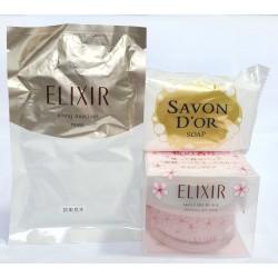 SHISEIDO Sleeping gel pack Set